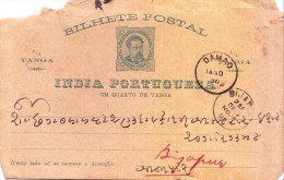 Portuguese India 1890 Used Post Card Posted From Damao To Bijapur, British India - Portuguese India