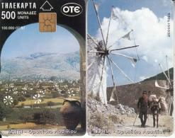 GREECE - Crete/Lassithi Plateau, 500 Units, 07/97, Used - Griechenland
