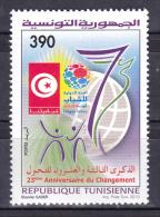 Tunisia - 2010 - ( 23eme Anniversaire Du Changement ) - MNH (**) - Tunisia (1956-...)