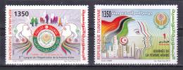 Tunisia - 2010 - ( Femme Arabe ) - MNH (**) - Tunisia (1956-...)