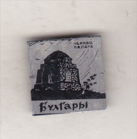 USSR Russia Tatarstan Old Pin Badge  - Old Cities - Bolgar, Spassky District - Palace - Cities