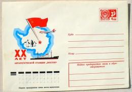 URSS (Russie) MANCHOTS, PINGOUINS, Entier Postal Neuf émis En 1977 Philatelie Polaire - Penguins