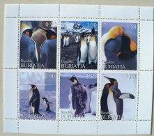 URSS (Russie) MANCHOTS, PINGOUINS, Feuillet 6 Valeurs (5) Neuf Sans Charniere MNH - Penguins