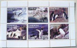 URSS (Russie) MANCHOTS, PINGOUINS, Feuillet 6 Valeurs (6) Neuf Sans Charniere MNH - Penguins