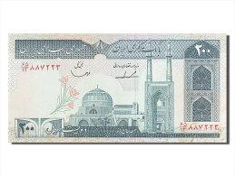 [#254707] Iran, 200 Rials, Type 1982-1983 - Iran