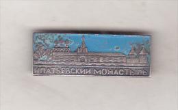 USSR Russia Old Pin Badge  - Ipatiev Monastery - Badges