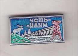 USSR Russia Old Pin Badge  - Cities - Ust-Ilimsk - Cities