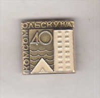 USSR Russia Old Pin Badge  - Cities - Komsomolsk-on-Amur - Cities