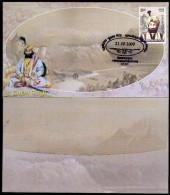 India 2009 Maharaja Gulab Singh J & K Ruler Sikhism Religion Private FDC # 16242 - Religions