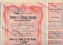 Action Capital 100 Fr - Tramways Et Eclairage De SARATOV Plus Tramways De Kiev - Deux Actions 1905  Et 1907 - Chemin De Fer & Tramway