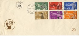 FDC Israel 1955 - FDC
