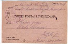CROATIA  - HRVATSKA  - HUNGARY - PUČKO USTAŠKA PJEŠADIJSKA BRIGADA - TABORI POSTA - IX 1914 - Croatia