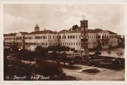 CPA LIBAN LEBANON BEYROUTH BEIRUT Grand S�rail Real Photo Timbre Stamp 1951