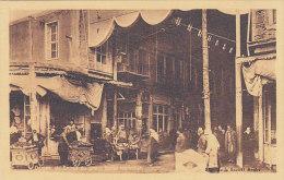 Syrie - Damas - Entrée Grand Bazar Hamidieh