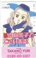 MANGA Télécarte Japon * Cinéma * TAKANO YURI *  ANIMATE * Animé (12.488) * TELEFONKARTE * MOVIE * PHONECARD JAPAN - Film