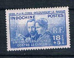INDOCHINE  N° 202* - Indochine (1889-1945)