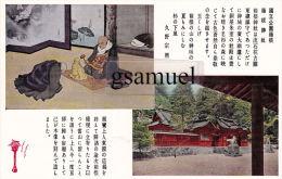Illustrateur Et Photo - Asie - Indonésie - Chine - Japon - Volcan,  Bouddha, Etc. -  (voir Scan Recto-verso). - Postcards