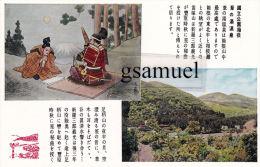 Illustrateur Et Photo - Asie - Indonésie - Chine - Japon - Volcan, Etc. -  (voir Scan Recto-verso). - Postcards