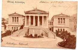 Athenes Bibliotheque Nationale - Griekenland