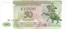 TRANSNITRIE   50 Rublei Daté De 1993  Pick 19     ***** BILLET  NEUF ***** - Banknotes
