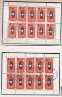 DDR 2601 Kleinbogen Postfrisch ** Und Gestempelt, Energieanwendung 1981 - Blocks & Sheetlets