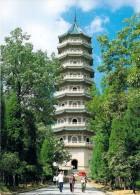 Asie > CHINE CHINA Nine  Story Tower -timbre Stamp CHINA *PRIX FIXE - Chine