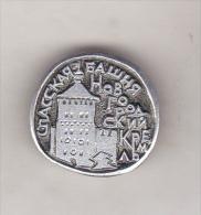 USSR Russia Old Pin Badge  - Cities - Novgorod Kremlin - Spasski Tower - Cities