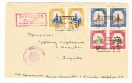 ZEMSTVOS - POLTAVA R-Brief KHARKOV 1, 2, 5 K Ungezähnt Waagrechte Paare - Sehr Selten Gar Einzig ? - 1857-1916 Empire