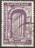 1961 Palmyra Archway 100p Used  SG 762  Sc C258 - Siria