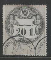 AUSTRIA 1866 REVENUE 20FL THIN SULPHUR YELLOWISH PAPER  NO WMK PERF 12.25 X 12.25 BAREFOOT 152 (B) - Fiscaux