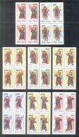 Blocks 4 Of Vietnam Viet Nam MNH Perf Stamps 1996 : Statutes Of The Eight Vajra Deities (Ms725) - Vietnam