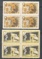 Blocks 04 Of North Vietnam Viet Nam MNH Perf Stamps 1962 : Activities In New Economic Zones / Evening Class (Ms118) - Vietnam