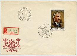 HUNGARY 1972 Dimitrov Birth Anniversary FDC.  Michel 2770 - FDC