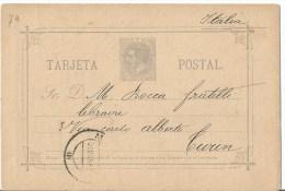 Impresión Privada Al Dorso - 1850-1931