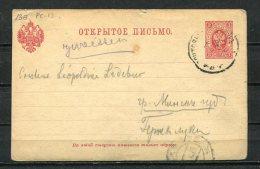 Russia 1909-13 Postal Stationary Card - 1857-1916 Empire