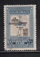 Jordan Used Scott #304 100f Relief Map Overprinted With Two Bars Through Center - Jordanie