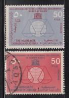 Jordan Used Scott #405-#406 Set Of 2 UNESCO Emblem, Scales, Globe - 15th Ann Declaration Of Human Rights - Jordanie