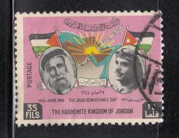 Jordan Used Scott #421 35f Hussein Ibn Ali And King Hussein - Arab Renaissance Day - Jordanie
