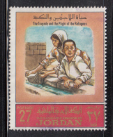 Jordan Used Scott #574Eb 27f The Tragedy And The Plight Of The Refugees - Jordanie