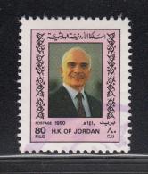 Jordan Used Scott #1395 80f King Hussein - Jordanie