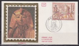 = Enveloppe 1er Jour Paris 4 Sept 1976 N°1899 Ramsés Fresque D'Abu Simbel, Et Détail Sarcophage - Archeologia