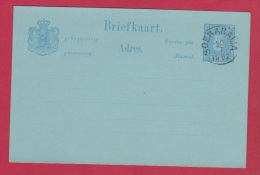PAYS-BAS //  ENTIER POSTAL //  SOERABAIJA  //  1892 - Niederländisch-Indien