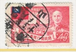 ROC 1052  (o) - 1945-... Republic Of China