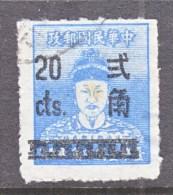 ROC 1072  (o) - 1945-... Republic Of China