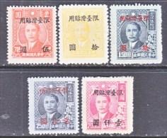 FORMOSA  54+  * - 1888 Province Chinoise