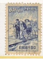 FORMOSA  B 14  (o) - 1888 Chinese Province