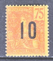 INDOCHINE  64   * - Indochina (1889-1945)