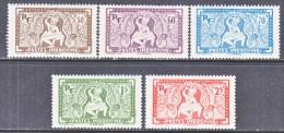 INDOCHINE  167-70   * - Indochina (1889-1945)