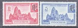INDOCHINE  262-3   * - Indochina (1889-1945)