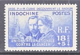 INDOCHINE  B 14   *   MEDICINE  MADAM  CURIE - Indochina (1889-1945)